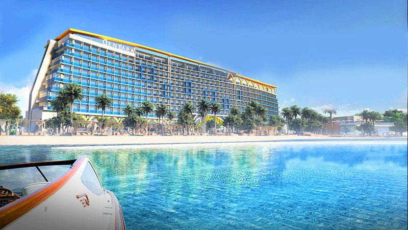 Centara Mirage Beach Resort Dubai - Dubai