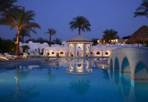 Sonesta Beach Resort and Casino